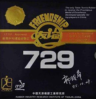 RITC 729 Super FX